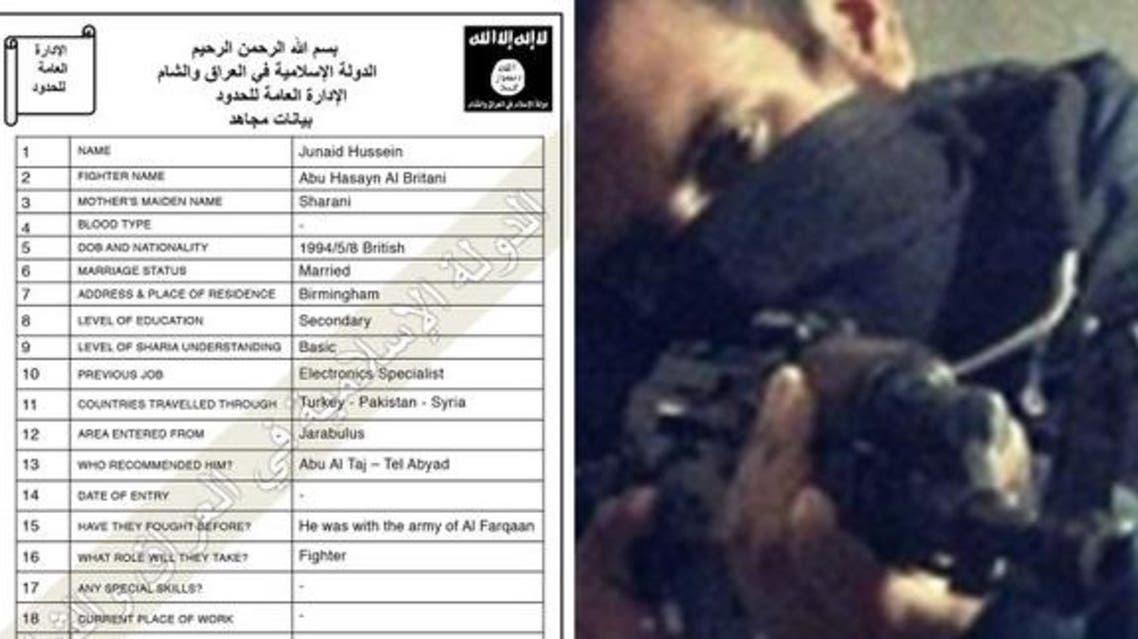معلومات عن 22 ألف عنصر من داعش