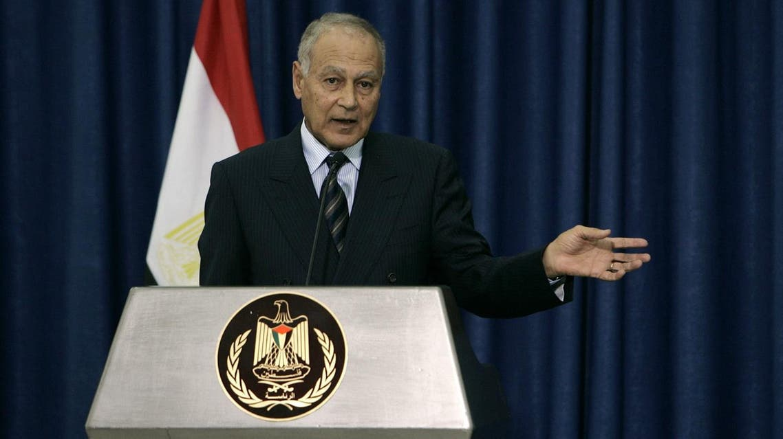 Aboul-Gheit was the last foreign minister under Mubarak, who was toppled in Egypt's 2011 uprising. (File photo: AP)