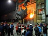 هل يشعل الفولاذ حربا تجارية بين أكبر اقتصادين بالعالم؟