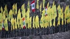 Arab League brands Hezbollah 'terror' group