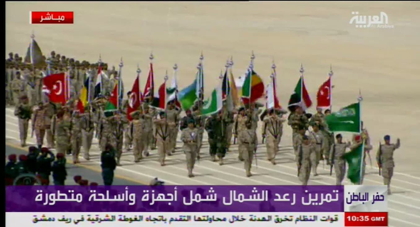 The joint military exercises brought together 20 Arab and Islamic countries, aimed at encouraging armed cooperation. (Al Arabiya)