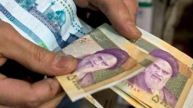 تفاقم خسائر العملة الإيرانية لمستوى قياسي جديد