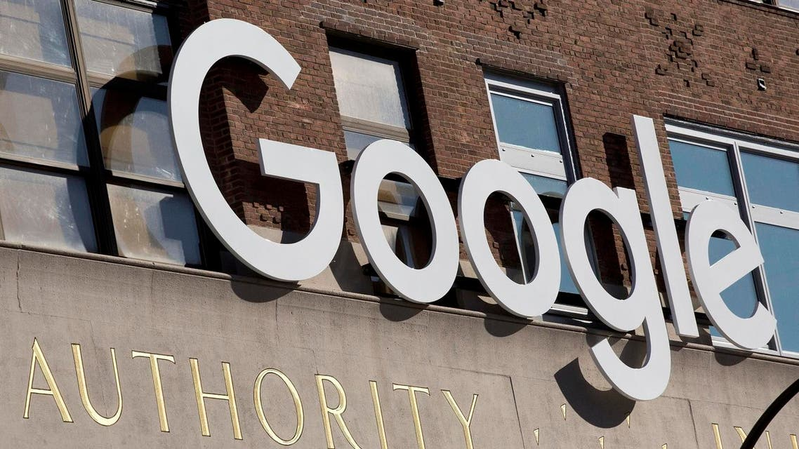 Google offices are shown, March 2, 2016 in New York. (AP)