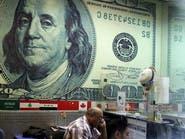 """إجراءات """"المركزي المصري"""" تكبد تجار العملة خسائر حادة"""