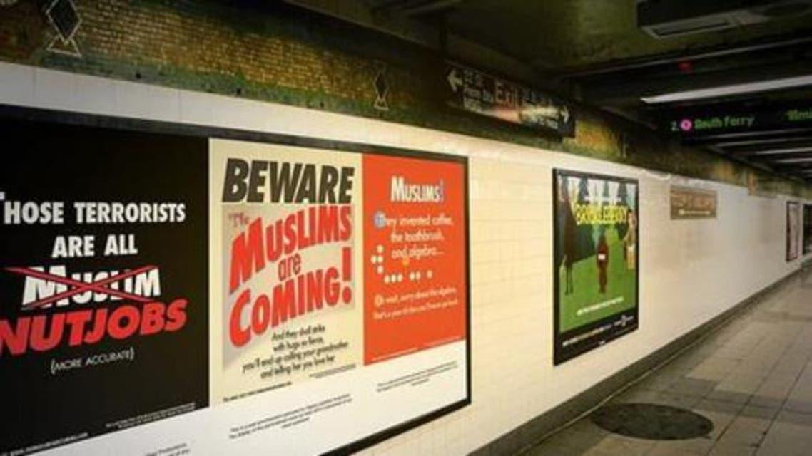 Muslims r cming