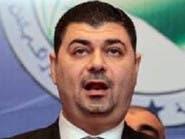 تحالف القوى العراقية: نطالب بإصلاح الخلل السياسي