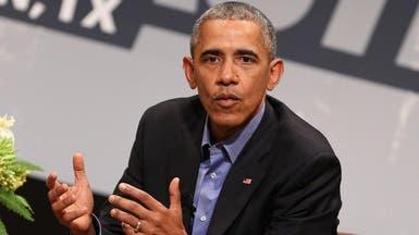 أوباما يحضر اجتماع السداسية الدولية حول إيران
