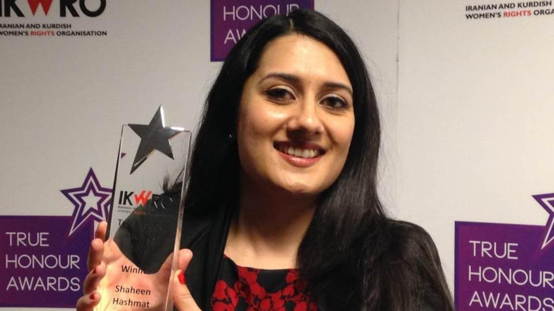 """Shaheen Hashmat shows her True Honour award presented to her by British charity IKWRO in London on March 10, 2016. Hashmat was praised for her """"enormous bravery"""" in standing up to honour-based abuse. ThompsonReutersFoundation"""