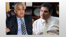 معركة قضائية بين وزيرين مصريين بسبب سد النهضة