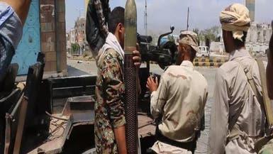 اليمن.. تحذير المدنيين من ألغام زرعها المتمردون في تعز
