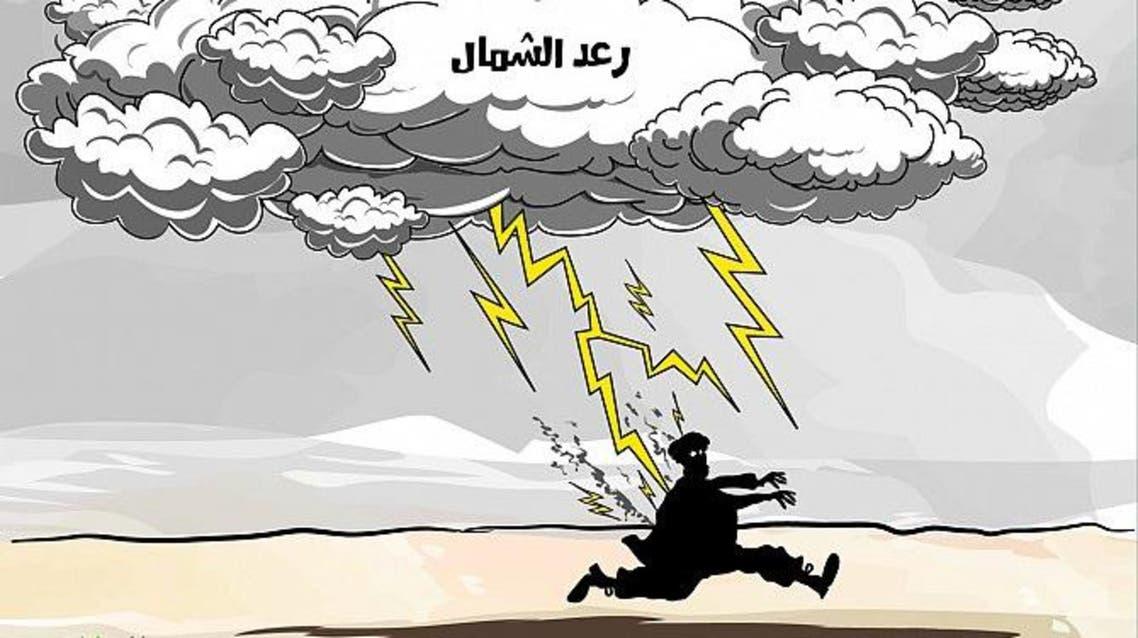 ربيع- الرياض