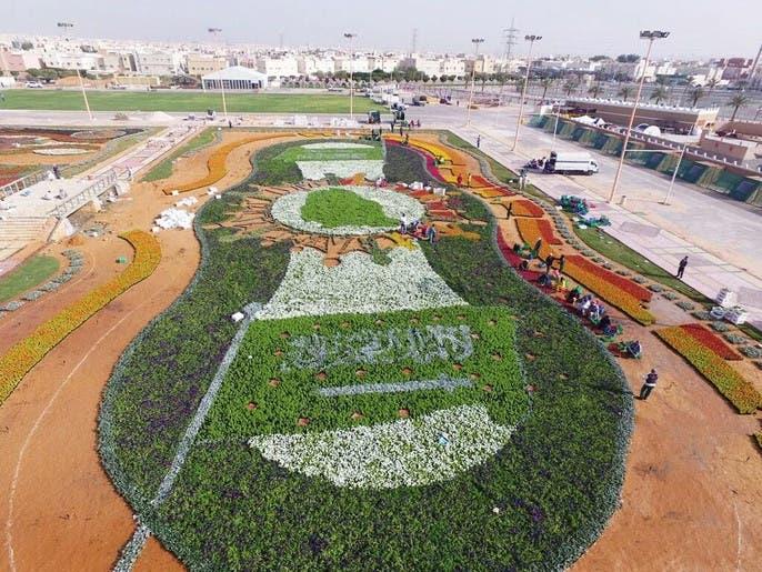 """تشكيل بانوراما """"الحزم"""" في ربيع الرياض"""