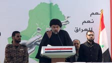 Iraqi Shiite cleric Sadr calls for sit-in to pressure PM on reforms