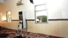 Machine-gun toting woman shot by Saudi forces hunting bombing suspect