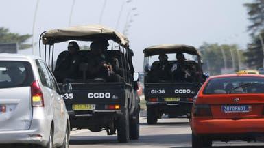 القاعدة في بلاد المغرب تتبنى هجوم ساحل العاج