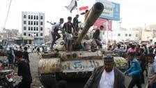الجيش اليمني يتسلم المنشآت الحكومية من المقاومة في تعز