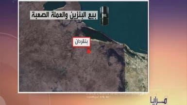 مرايا .. تونس ومعركة بن قردان
