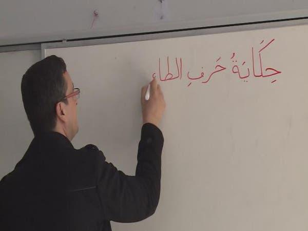 تركيا تبدأ بتعليم اللغة العربية في الصفوف الابتدائية