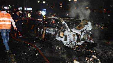 تركيا.. مقتل جندي وإصابة 20 في هجوم بسيارة ملغمة