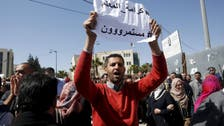 Palestinian schoolteachers agree to end month-long strike