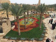 """أكثر من مليون و300 زهرة تزيّن """"ربيع الرياض"""""""