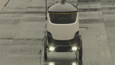 روبوت يوصل الطلبات للمنازل عبر تطبيق هاتفي