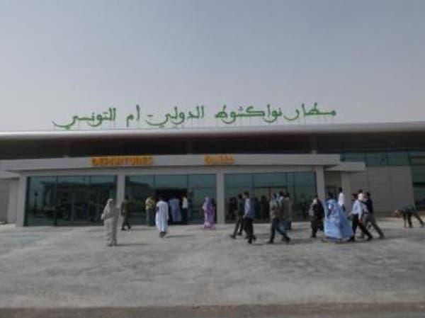 تعريب الإدارة يثير جدلاً في موريتانيا