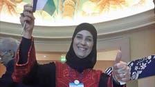 ''دنیا کے بہترین استاد'' کا ایوارڈ فلسطینی خاتون کے نام !