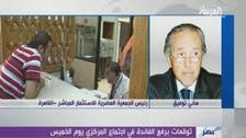 مصر تقترب من توحيد سعر العملة والقضاء على الدولرة