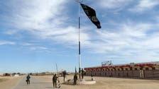 Palestinian-American member of ISIS surrenders: Iraqi general