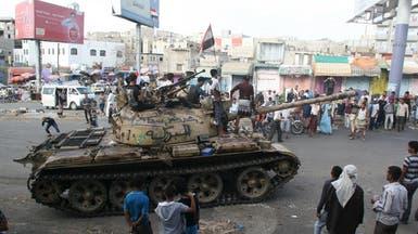 اليمن.. 17 قتيلاً من المتمردين في قصف للتحالف بتعز