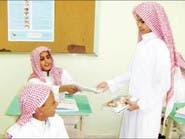 """ماذا حدث لـ""""عريف الصف"""" في مدارس السعودية؟"""