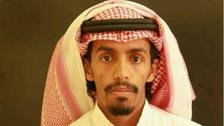 وسام الملك عبدالعزيز ومليون ريال مكافأة لمنقذ المعلمات