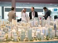 """إدارة """"سيتي سكيب أبوظبي"""" تسمح ببيع العقارات بالدورة 10"""