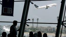 It's a bird, it's a plane...it's both! Bird strike delays Egyptian flight
