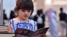 1300GMT: Large participation from children in Riyadh Book Fair