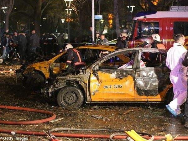 """تركيا توقف 4 """"داعشيين"""" يعدون لهجوم في أنقرة"""