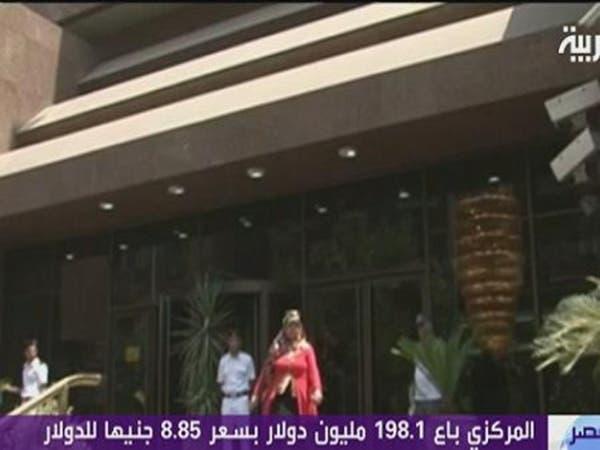 المركزي المصري يخفض الجنيه 15% بمزاد استثنائي للدولار