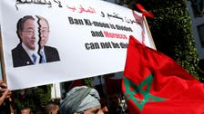 Huge Moroccan protests against UN chief's stance on W Sahara