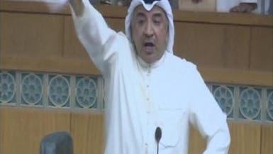 رئيس اللجنة التشريعية الكويتية: سنعتقل دشتي في المطار