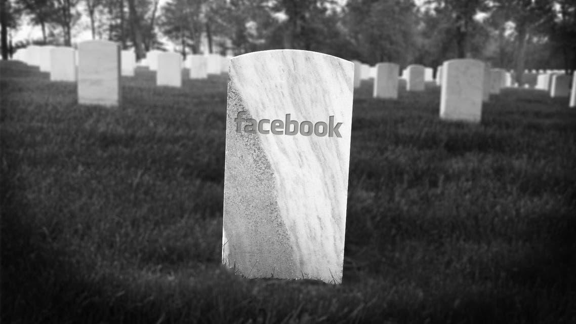 فيسبوك مقبرة الأموات
