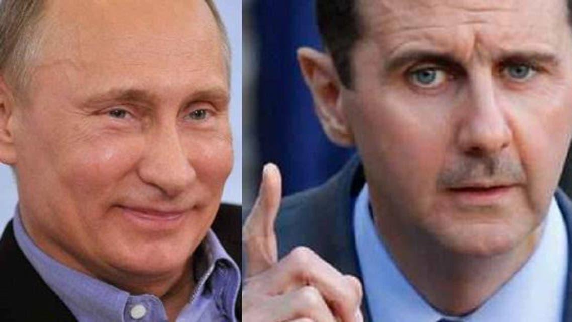الاسد بوتين