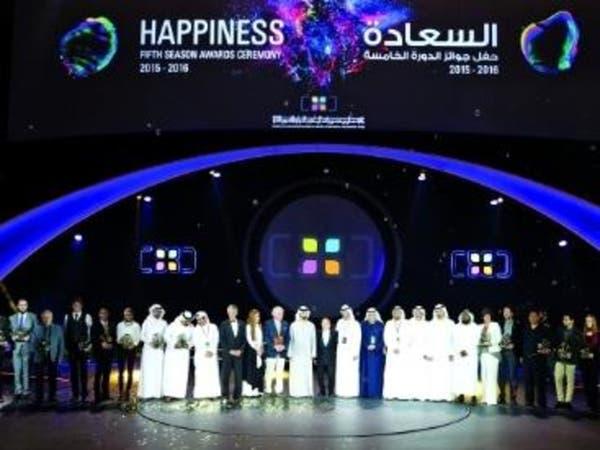 """تكريم الفائزين بجوائز """"السعادة"""" في دبي"""