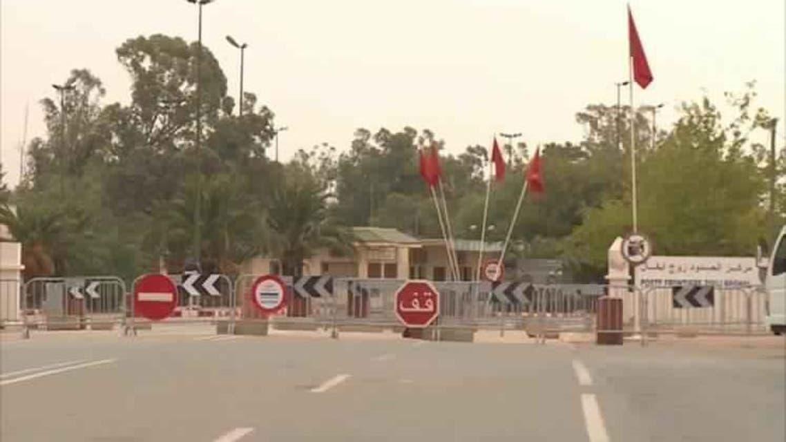 الحدود المغربية