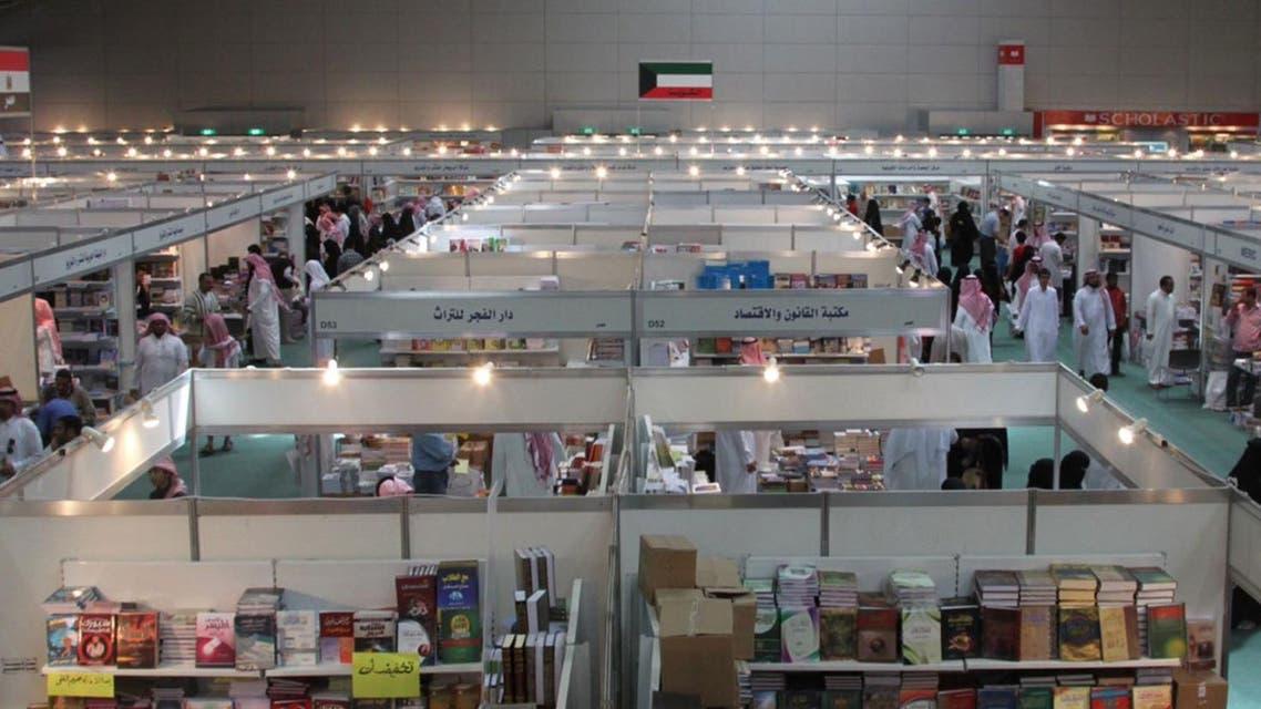 book fair saudi