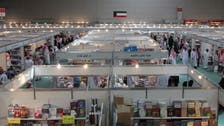 Thousands flock to Saudi book fair