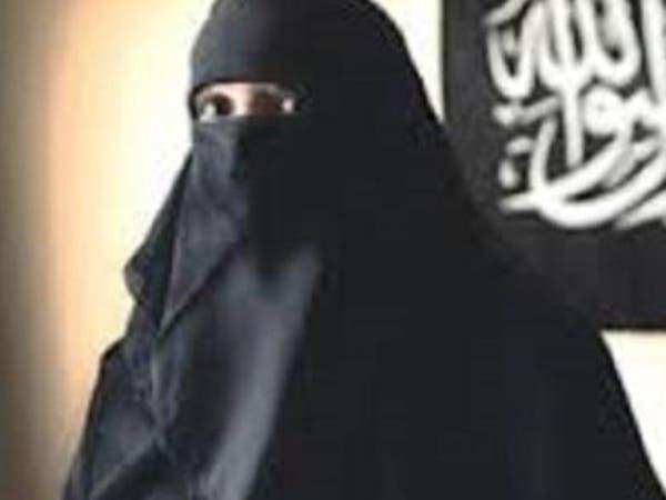 """السعودية.. 6 سنوات سجن لـ""""داعشية"""" بايعت البغدادي"""