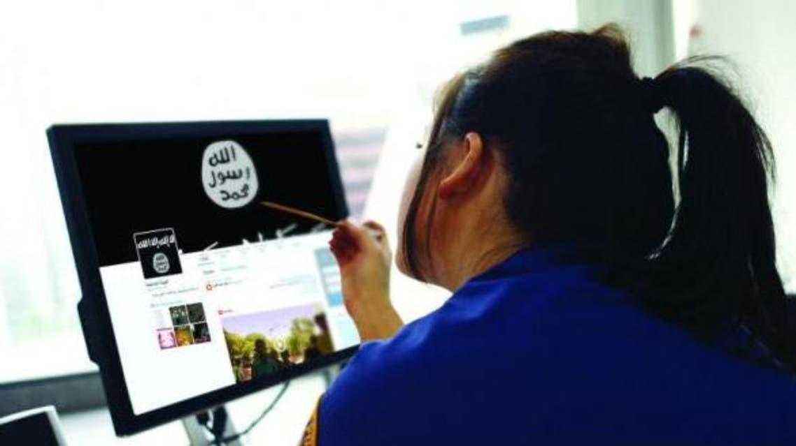 نحو حجب المواقع الجهادية بالجزائر