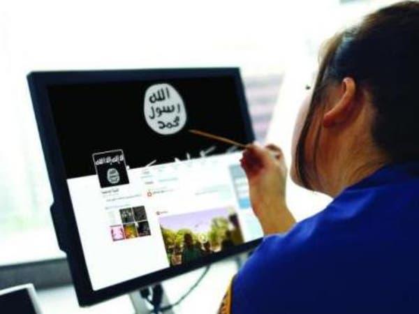 الجزائر.. حجب المواقع الإرهابية ومراقبة فيسبوك وتويتر