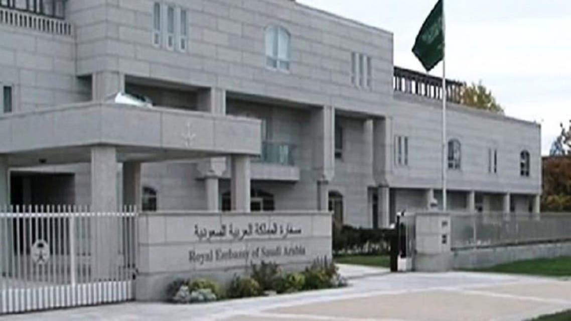 سفارة السعودية بتركيا